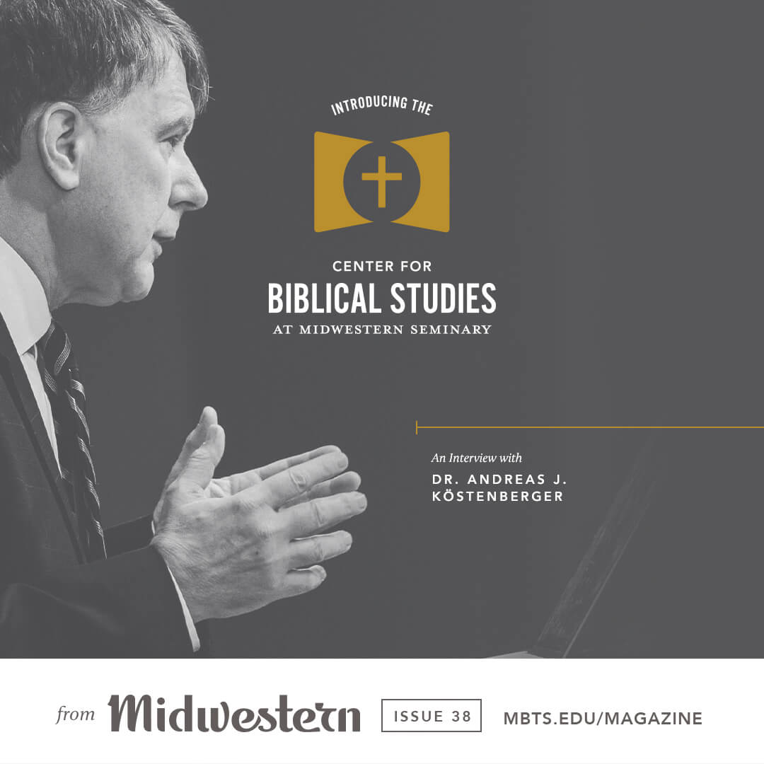 Introducing the Center for Biblical Studies